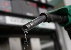 Fuel Price To Reduce To N140 (Read Details)